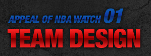 APPEAL OF NBA WATCH01 - TEAM DESIGN