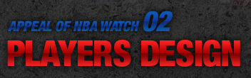 APPEAL OF NBA WATCH02 - PLAYERS DESIGN